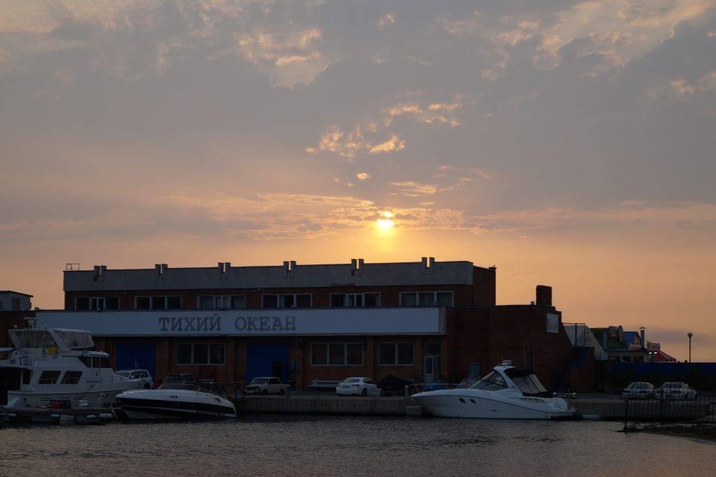 Владивосток - яхт клуб тихий океан