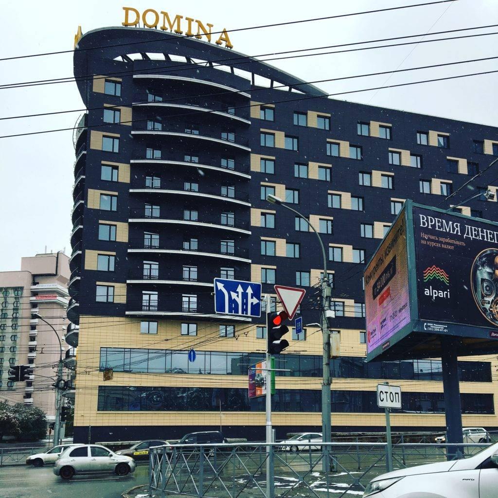 Новосибирск - отдель Домина