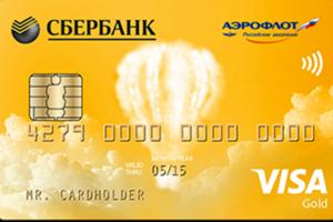 Сбербанк — Аэрофлот Gold