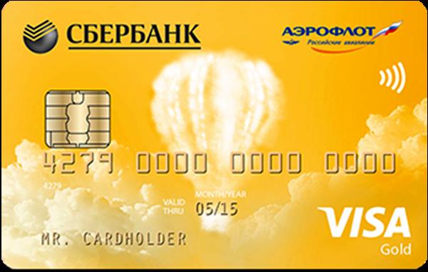 Сбербанк-Аэрофлот-бонус-GOLD