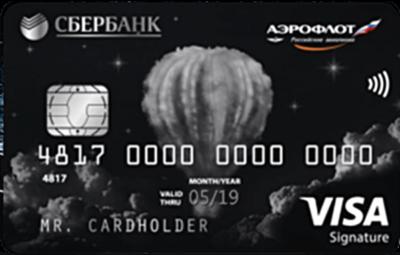 Сбербанк — Аэрофлот Signature