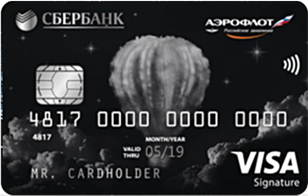 Сбербанк-Аэрофлот-бонус-Visa-Signature