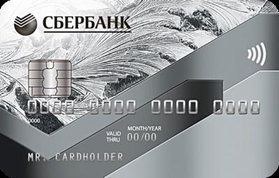Сбербанк — Классическая дебетовая карта