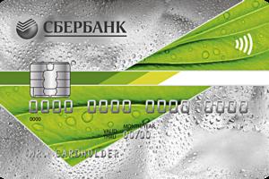 Сбербанк — Классическая кредитная карта