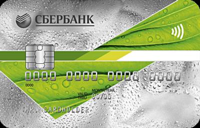 Почта банк кредит наличными онлайн калькулятор