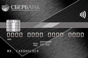 Сбербанк — Премиальная кредитная карта