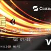 Связь-банк повышенный Кешбек