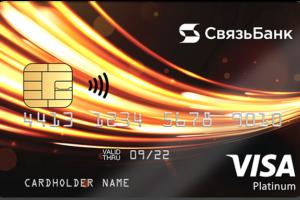СвязьБанк — Кредитная карта с повышенным CashBack