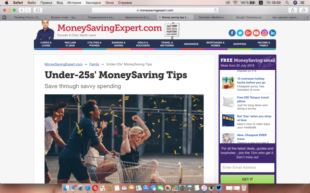 управление личными финансами - полезные финансовые советы для англичан