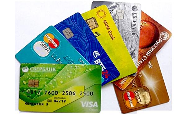 Кредитная карта онлайн заявка новосибирск