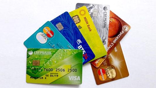 Лучшие карты банков с кэшбэком