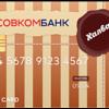 совкомбанк-халва-карта-рассрочки