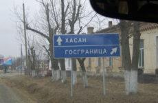 Приморский край -стык трех границ…