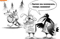 Бизнес по Русски… или по Наурски, ну или по Венесуэльски…