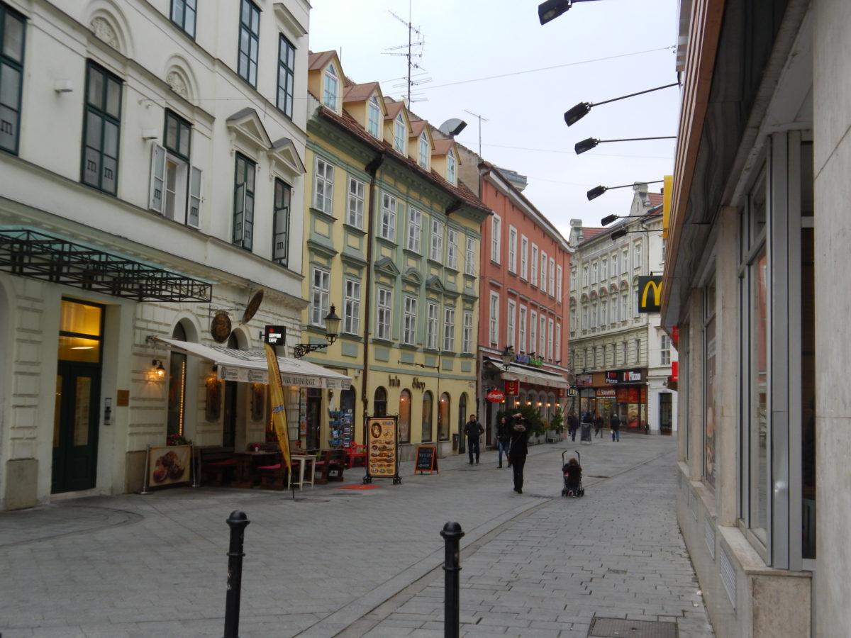 Братислава - столица Словакии