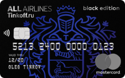 Тинькофф — All Airlines Black Edition