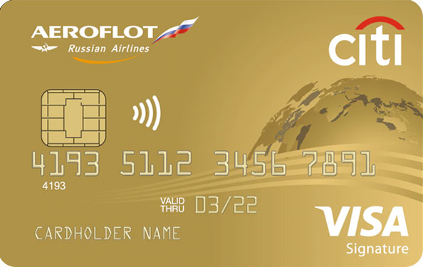 aeroflot-siti