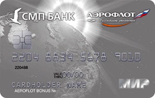 smp-bank-aeroflot