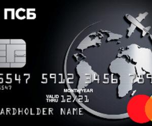 Промсвязьбанк — Карта мира без границ
