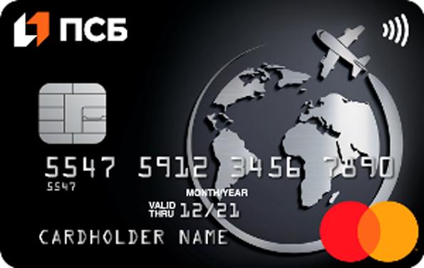 karta-banka-promsvyazbank-bez-granicz