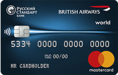 Русский Стандарт — British Airways