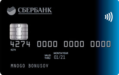 Сбербанк — карта с большими бонусами