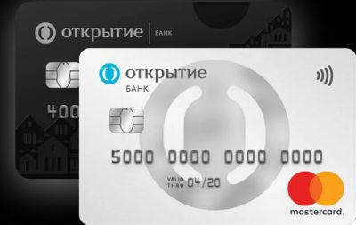 Банк Открытие — лучшая карта!
