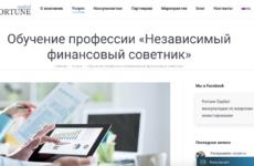 Обучение финансовой грамотности в России