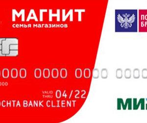 Почта Банк — карта Магнит