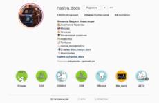 Финансовые блогеры рунета — обзор авторов