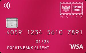 card_view_marki_visa-ss-x