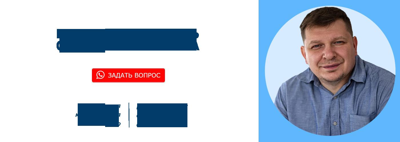 sajt-slajd-investiczii