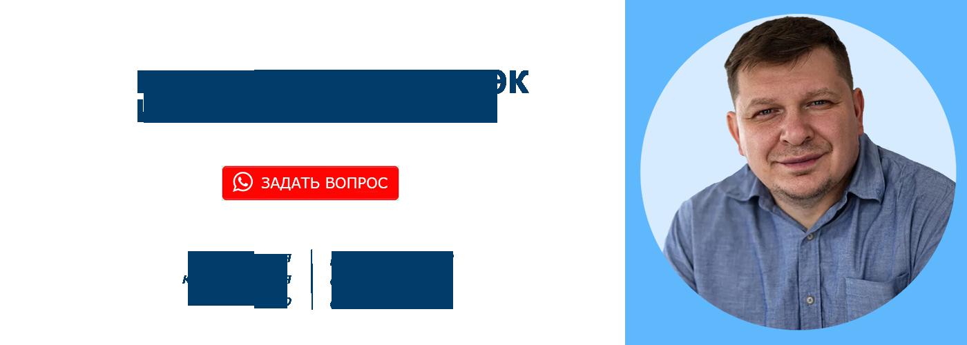 sajt-slajd-keshbek