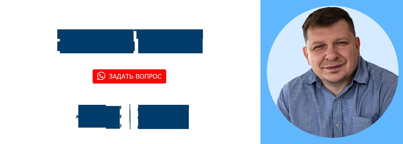 sajt-slajder-dlya-vybor-banka