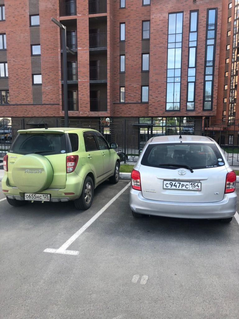 Расходы на содержание автомобилей