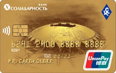 Банк Солидарность карта UnionPay Gold