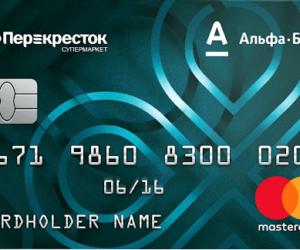 Альфа-банк Перекресток дебетовая карта