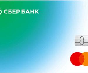 Новая тревел-карта от нового «Сбера». Обзор банковской новинки.