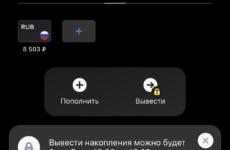 Инвесткопилка от Тинькофф — промежуточные итоги.