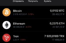 +220000 на криптовалюте. Итоги эксперимента.