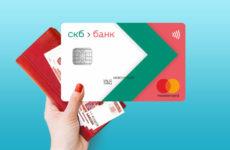Универсальная карта от СКБ-банка — новые возможности кэшбэка