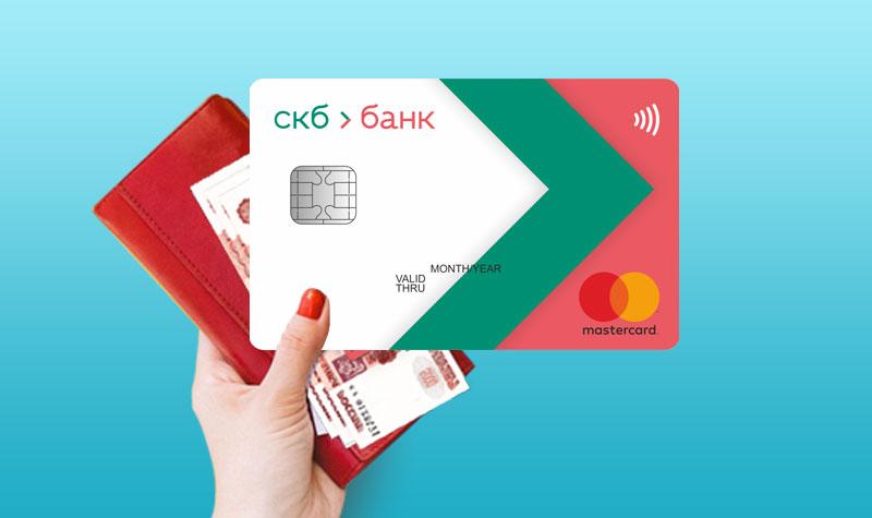 скб-банк-карта