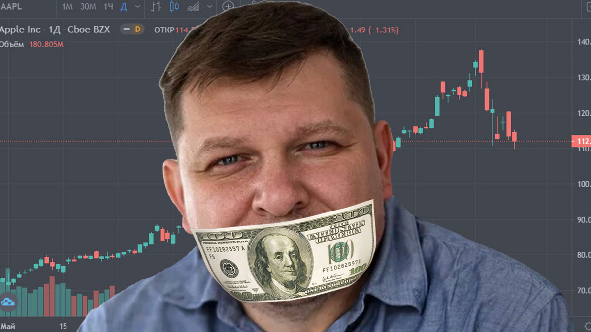 финансовый-советник-карасенко