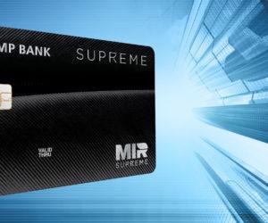 Кредитная карта МИР SUPREME — топовый продукт от платежной системы МИР и СМП банка