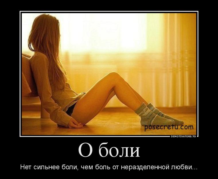 581546_o-boli_demotivators_to