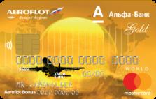альфа банк аэрофлот золотая карта