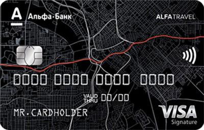 Альфа-Банк — Мильная карта «Alfa Travel»