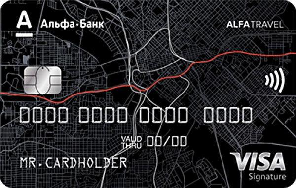 Alfa-Bank-Alfa-Travel