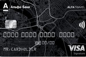 Альфа-Банк — Карта «Alfa Travel» Premium