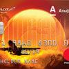 Alfa-bank-Karta-Aeroflot-klassika